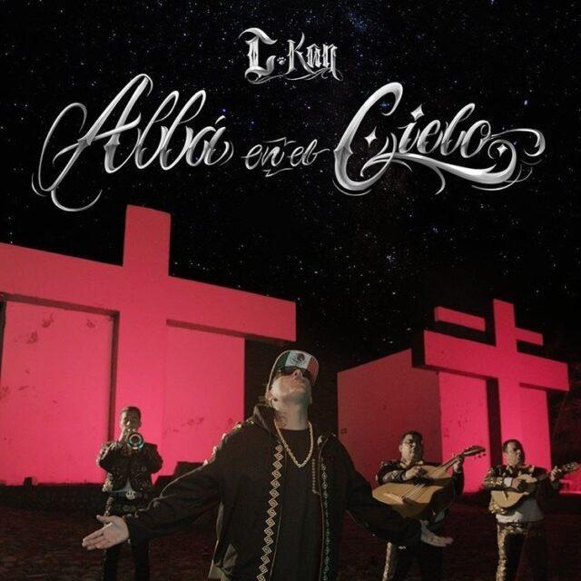 Allá En El Cielo Letra C Kan Musica Com