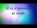 Juan Carlos Alvarado - El poderoso de Israel
