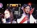 Grimes - Venus Fly (ft. Janelle Monae)