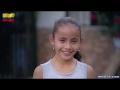 Himnos de Países - Himno de Colombia