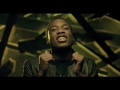Meek Mill - Bag Of Money (ft. Rick Ross, Meek Mill, and T Pain)