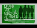 Sharif -  Canciones que no hablan de ti (morgan, vito, gordo del funk & acid lemon)