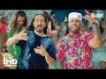 Nicky Jam - Jaleo (échale la culpa al alcohol) (ft. Steve Aoki)