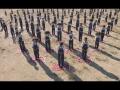 Gary Clark Jr - This Land
