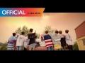 에너제틱 (Energetic) de Wanna One