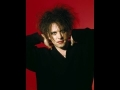 The Cure - Cut