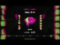 Jowell y Randy - Dile La Verdad Remix (ft. Manuel Turizo, Lyanno, Mau y Ricky)